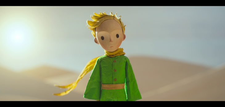 Little Prince Blu-ray screen shot
