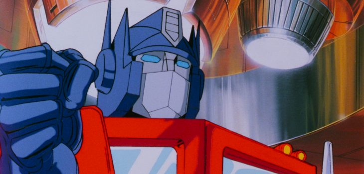 Transformers: The Movie 4K UHD screen shot